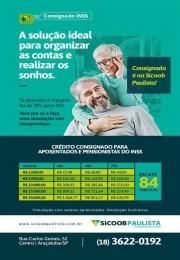 Parceria Sicoob Paulista - crédito consignado INSS